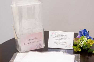 【飛沫防止マスク】安心の感染症防止対策